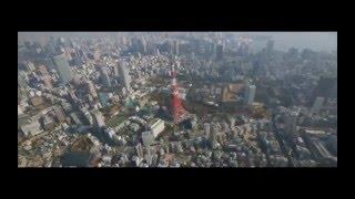 J'aime le Japon - TOKYO FIANCEE