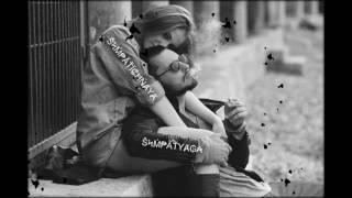 я в тебе нашла ... я в тебе нашел....  абсолютно всё