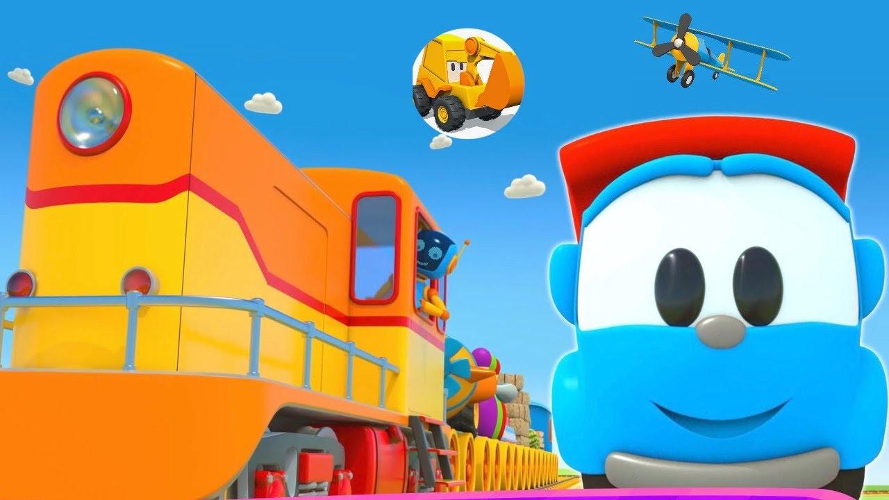 Leo el Camion - Videos de trenes y tractores para niños - Dibujos animados y Canciones infantiles