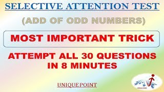 ADD OF ODD NUMBERS SHORT TRICK (SELECTIVE ATTENTION TEST)