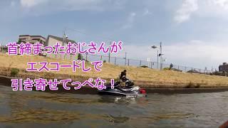 ジェットスキーで潮干狩りに行ってきました。 東京湾でもまだ採れる所は...