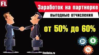 Программа для авто заработка от 600 рублей в час.