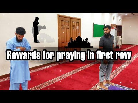 Pheli saf Ki fazilat | Rewards of praying in first row | By The Muslim Squad