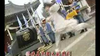 Huan zhu ge ge (Zhi Yao You Ni)