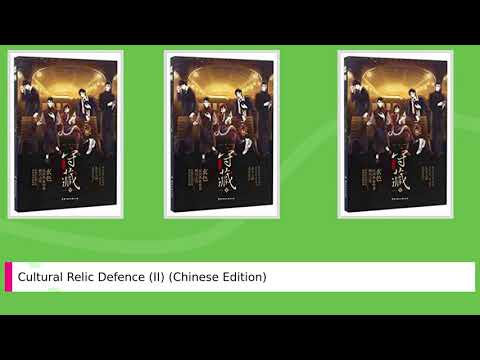 Cultural Relic Defence (Ii) (Chinese Edition)