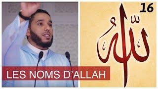 Baixar 16- Ton Seigneur est l'immense (AL-'ADHIM) Rachid ELJAY