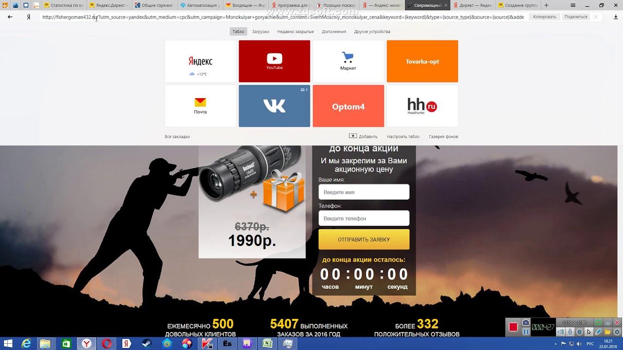 Настройка яндекс директ youtube google adwords express бонус