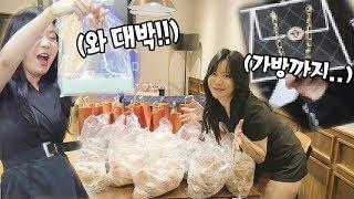 첫 팬미팅..! 팬분들의 어마어마한 선물♥ 가방까지? …