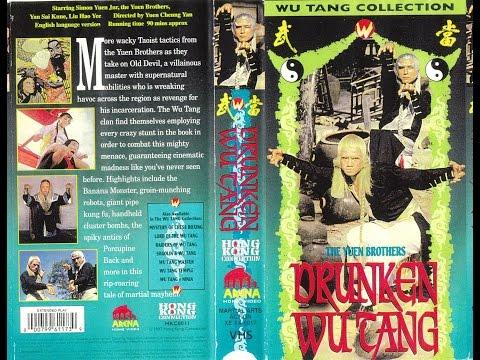 WU TANG COLLECTION: THE YUEN BROTHERS - DRUNKEN WU TANG (English Language Version)