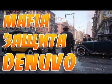 MAFIA: DEFINITIVE EDITION Будет Защита Denuvo!DIMSON HOST Взломал через Steam Red Dead Redemption 2?