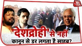 क्या देशविरोधी नारेबाजी करने वालों के साथ है कांग्रेस? देखिए Dangal Rohit Sardana के साथ