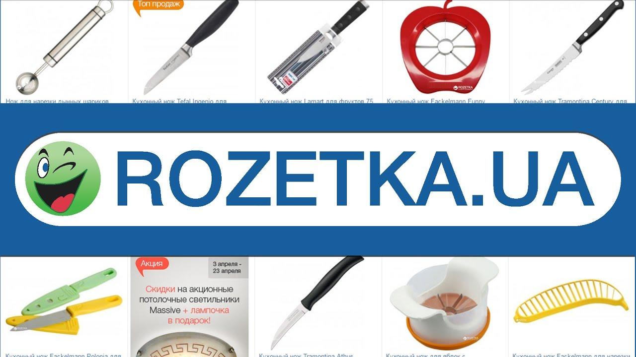 Заруба-2017/2. №1. Нож РУССКИЙ 3 Росоружие - YouTube