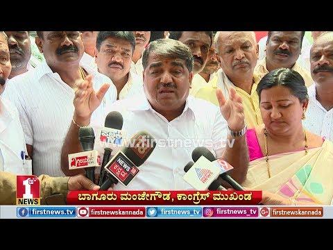 'ಕಾಂಗ್ರೆಸ್ ಕಾರ್ಯಕರ್ತರನ್ನು ಜೆಡಿಎಸ್ಗೆ ಪರಿವರ್ತಿಸುತ್ತಿದ್ದಾರೆ' | Congress leaders on HD Revanna