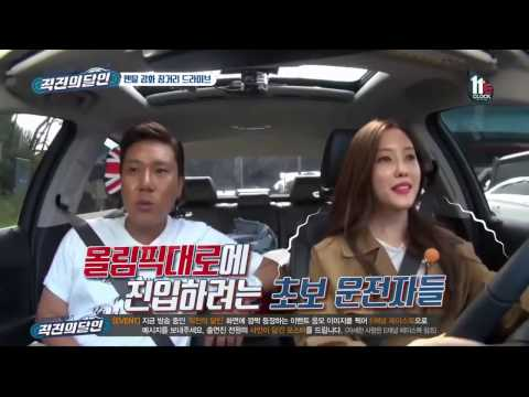 Master Of Driving Straight (Eunjung & Hyomin - T-ara) - Ep 4