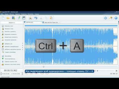 Видео Скачать бесплатно аудио книги гарри поттер