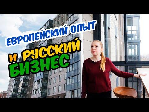 ЖК Magnifika в красногвардейском районе.Обзор ЖК в Санкт-Петербурге