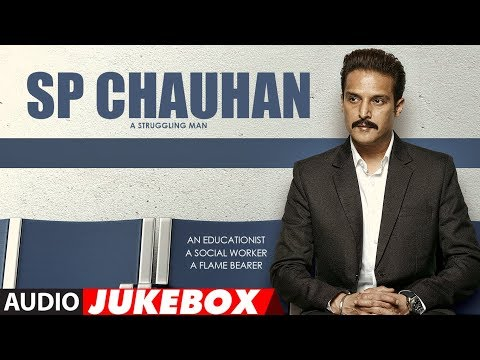 Full Album: SP CHAUHAN | Audio Jukebox | Jimmy Shergill, Yuvika Chaudhary,