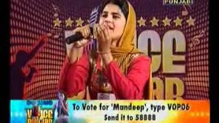 MANDEEP KAUR {Voice of Punjab } daultan v mil gaiyan