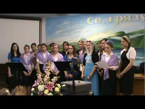 Russian Pentecostal Church Singing