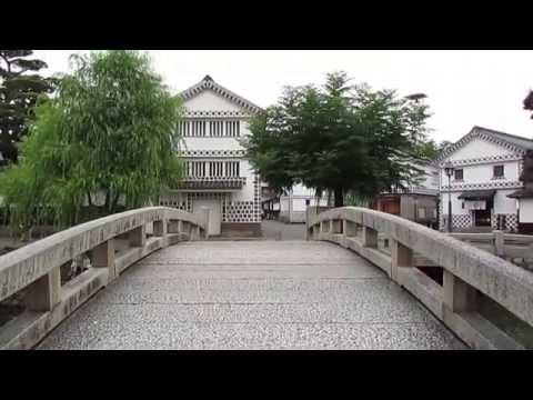 Kurashiki Bikan District - Okayama ● 美観 倉敷 岡山