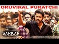 ORU VIRAL PURATCHI | SARKAR Second Single Track | Oru Viral Puratchi - Sarkar - Lyric Video | teaser