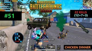 "[Hindi] PUBG MOBILE | ""22 KILLS"" AMAZING CHICKEN DINNER WITH SQUAD FUN GAMEPLAY"
