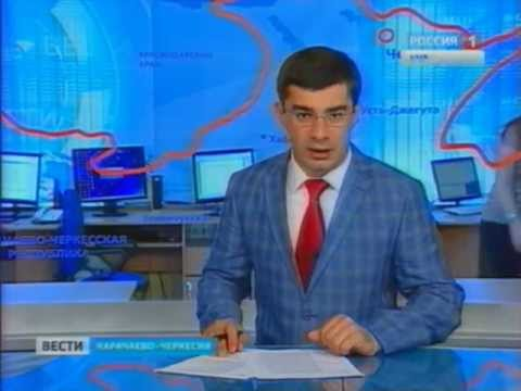 Вести КЧР_19.06.2013