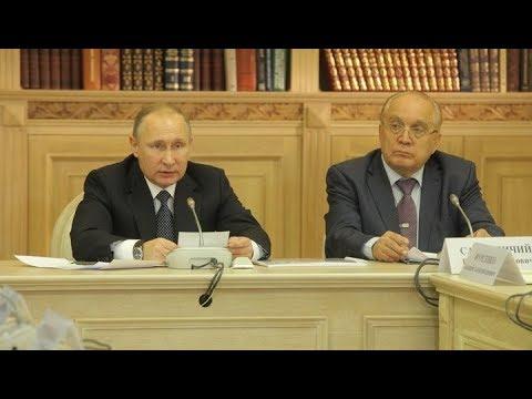 Заседание Попечительского совета МГУ. Прямая трансляция