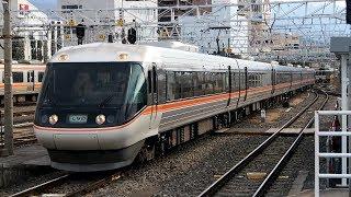2018/01/10 【トップ編成 エル特急】 しなの9号 383系 A1編成 松本駅