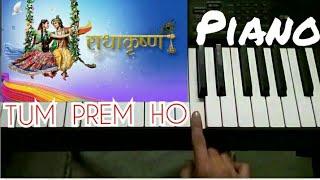 Tum Prem Ho Radha Krishna Piano Cover   Serial Star Bharat   Tum Prem Ho Tum Preet Ho Star Bharat