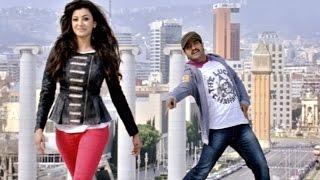 Baadshah Songs - Diamond Girl - Jr. NTR, Kajal Aggarwal