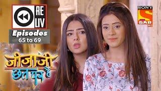 Weekly Reliv - Jijaji Chhat Per Hai - 9th April  to 13th April 2018 - Episode 65 to 69