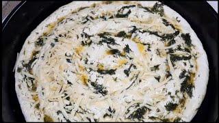 Турецкий бурек Хлеб с сыром Турецкий пирог