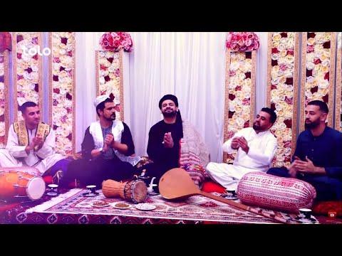 Kabul Boys - Eid New Song 2020