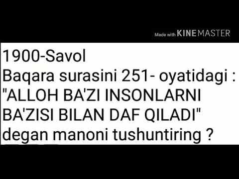 BAQARA SURASI 250 OYATIDAGI ( ABDULLOH ZUFAR HAFIZAHULLOH )