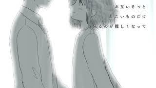 【奥華子】「鞄の中のやきもち」 from 10th Album「KASUMISOU」【MV】