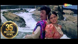 Yeh Jeevan Jitni Bar Mile (HD) | Banjaran Songs | Rishi Kapoor | Sridevi | Mohd Aziz | Alka Yagnik