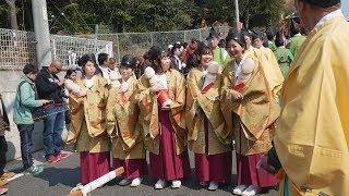 【4k】田縣神社 豊年祭 2019 女性奉仕者「五人衆」の様子