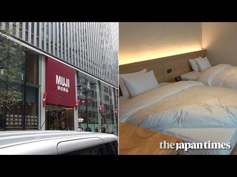 Visiting Muji Ginza — Flagship Muji Store, Restaurant And Hotel