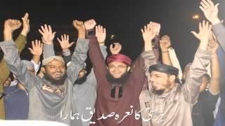 Salar Sahaba Siddiq Hamara Hafiz Tahir Qadri New Kalam 2014   YouTube