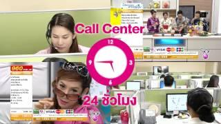 ศูนย์บริการลูกค้าสัมพันธ์ (Call Center) โทร. 02-1234-999 พร้อมเปิดบ...