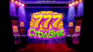 Игровые автоматы казино рояль играть на онлайн
