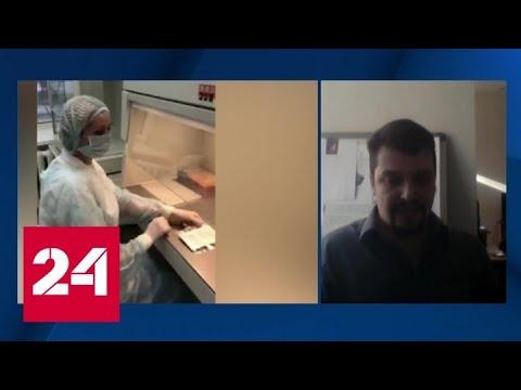В Челябинске теперь можно пройти диагностику по выявлению коронавируса - Россия 24