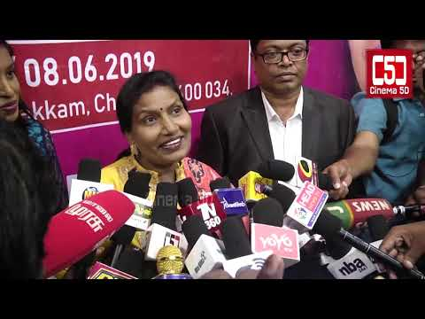 Guinness World Record Attempt Mrs.Vasugi Manivannan |Vasugi Manivannan Speech |C5D