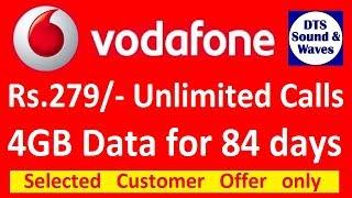Vodafone 279 Plan for 84days Full Details || DTS ||