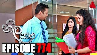 Neela Pabalu - Episode 774 | 21st June 2021 | Sirasa TV Thumbnail