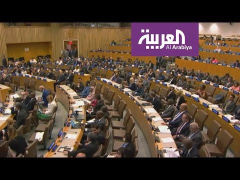 نشرة الرابعة | مشاركة سعودية رفيعة في اجتماعات الأمم المتحدة لـ-الرقابة-  - نشر قبل 17 ساعة
