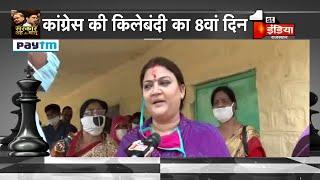हमारे यहां स्वतंत्रता है, कोई बोतल में बंद नहीं है: मंत्री Mamta Bhupesh