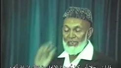 أحمد ديدات - أبناء الرب وأبناء إبليس فى الكتاب المقدس