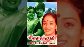Geethanjali (1985) Tamil Movie